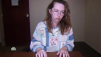 Живое воплощение зла: кровавая история Лизы Монтгомери из США.НТВ.Ru: новости, видео, программы телеканала НТВ