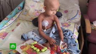 Трехлетнему Артёму из Кемеровской области нужны деньги на иммунотерапию