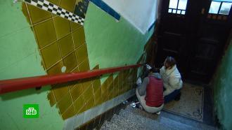 Калининградские волонтеры восстанавливают старинную плитку вжилых домах