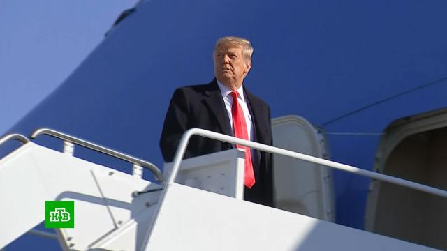 Трампа проводят из Белого дома под музыку и военный салют.Байден, Вашингтон, США, Трамп Дональд, инаугурации.НТВ.Ru: новости, видео, программы телеканала НТВ