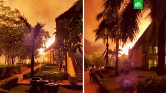 На Занзибаре сгорело два отеля, где жили русские туристы