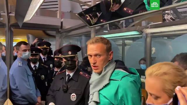 Навальный задержан вШереметьево.Германия, Навальный, ФСИН, мошенничество, оппозиция.НТВ.Ru: новости, видео, программы телеканала НТВ