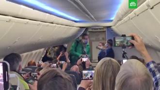 Навальный сел на рейс Берлин— Москва
