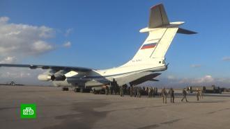 Подразделения российской военной полиции переброшены внеспокойную сирийскую провинцию