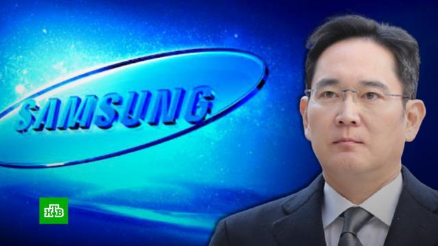 Глава Samsung получил 2, 5 года тюрьмы за взятки.Samsung, взятки, тюрьмы и колонии, компании, экономика и бизнес, приговоры, суды, Южная Корея.НТВ.Ru: новости, видео, программы телеканала НТВ