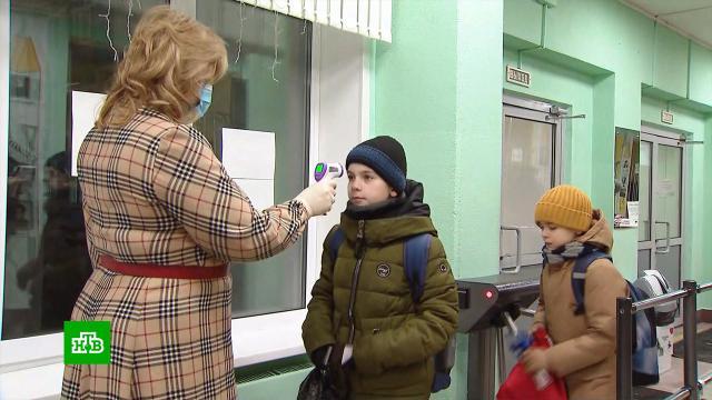 Московские школьники возвращаются кочному обучению.Москва, коронавирус, образование, школы, эпидемия.НТВ.Ru: новости, видео, программы телеканала НТВ