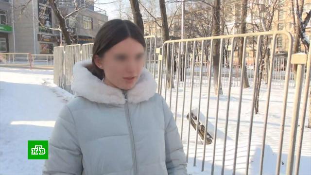 Водителю маршрутки грозит 7 лет за сорванную со школьницы шапку.Хабаровск, автобусы, дети и подростки.НТВ.Ru: новости, видео, программы телеканала НТВ