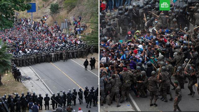 Разгон направляющегося вСША каравана мигрантов сняли на видео.Латинская Америка, граница, мигранты, полиция.НТВ.Ru: новости, видео, программы телеканала НТВ