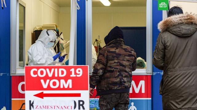 Жителям Словакии запретили выходить из дома без отрицательного теста на COVID-19.Новые карантинные ограничения вступят в силу в Словакии. Без справки о том, что человек не инфицирован коронавирусом, выходить на улицу будет запрещено.Европа, Словакия, болезни, карантин, коронавирус, эпидемия.НТВ.Ru: новости, видео, программы телеканала НТВ