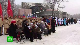 Спасительная «Искра»: Петербург иЛенобласть отмечают годовщину прорыва блокады