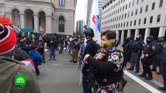ВСША сторонники свободного ношения оружия вышли на протесты