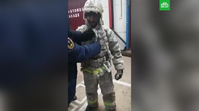 Пожарные обледенели после выезда в минус 52: видео.морозы, пожары, Якутия.НТВ.Ru: новости, видео, программы телеканала НТВ