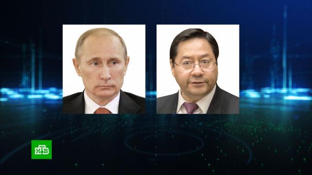 Президенты России и Боливии обсудили поставки вакцины «Спутник V».Боливия, Путин, коронавирус, прививки, эпидемия.НТВ.Ru: новости, видео, программы телеканала НТВ