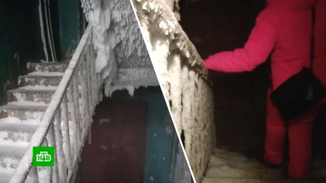 Общежитие вЧебаркуле превратилось впещеру согромными сосульками.ЖКХ, Челябинская область, жилье, зима, чиновники.НТВ.Ru: новости, видео, программы телеканала НТВ