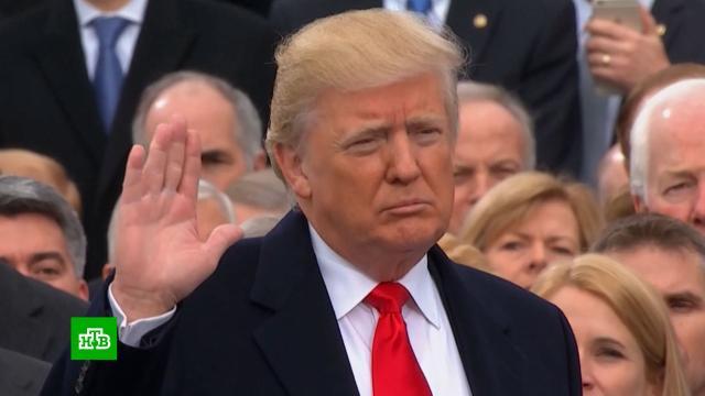 Взлеты ипадения Дональда Трампа на посту президента США.США, Северная Корея, Трамп Дональд, инаугурации, мигранты.НТВ.Ru: новости, видео, программы телеканала НТВ