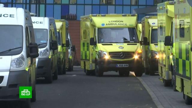 Великобритания установила мировой антирекорд по числу умерших от коронавируса.Великобритания, Европейский союз, граница, коронавирус, эпидемия.НТВ.Ru: новости, видео, программы телеканала НТВ