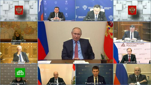 Путин призвал восстановить рынок труда до конца 2021года.Путин, безработица, коронавирус, работа, эпидемия.НТВ.Ru: новости, видео, программы телеканала НТВ
