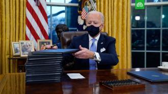 Байден вернул США вВОЗ иПарижское соглашение по климату