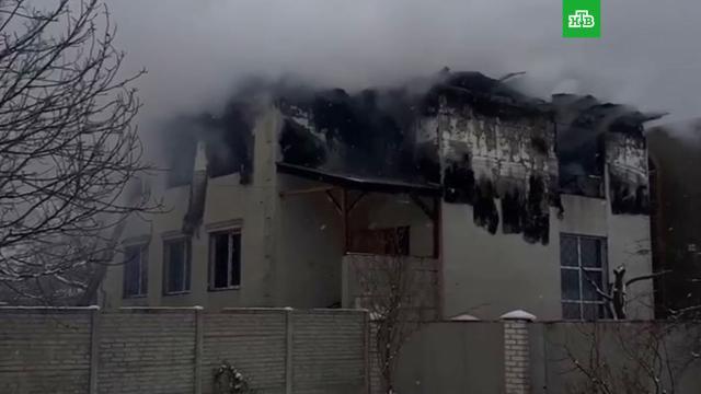 При пожаре вдоме престарелых вХарькове погибли 15человек.Украина, пожары.НТВ.Ru: новости, видео, программы телеканала НТВ