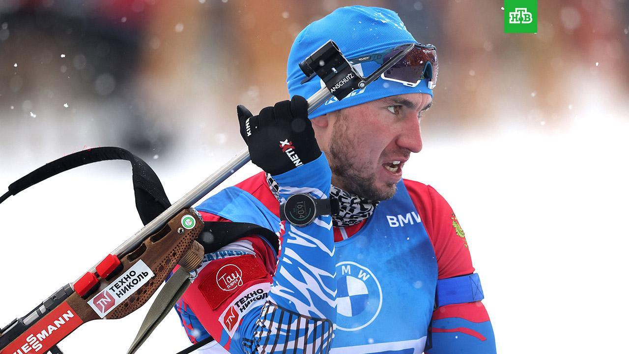 Логинов завоевал золото на этапе Кубка мира по биатлону