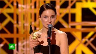 ВМоскве вручили премию «Золотой орел».НТВ.Ru: новости, видео, программы телеканала НТВ