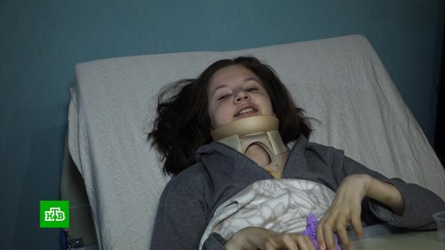 Тринадцатилетней Ксюше после тяжелой травмы нужны деньги на реабилитацию.SOS, благотворительность, болезни, дети и подростки, здоровье.НТВ.Ru: новости, видео, программы телеканала НТВ