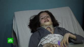 Тринадцатилетней Ксюше после тяжелой травмы нужны деньги на реабилитацию.НТВ.Ru: новости, видео, программы телеканала НТВ