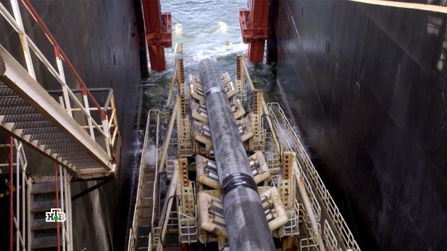 ВБерлине призвали «поставить американцев на место» изапустить «Северный поток— 2».Германия, Северный поток, газ, газопровод, энергетика.НТВ.Ru: новости, видео, программы телеканала НТВ