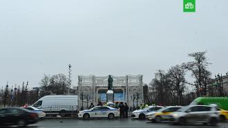 На Пушкинской площади вМоскве усилены меры безопасности