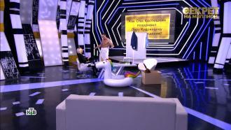 Стас Костюшкин разделся встудии НТВ иисполнил эротический танец