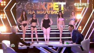 Встудии НТВ Костюшкин устроил кастинг девушкам вкупальниках