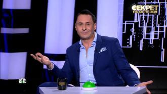 Костюшкин рассказал, как просадил миллионы