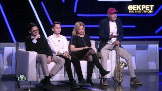 Брат исестра Стаса Костюшкина стыдятся родства сартистом