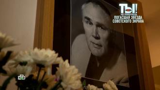 Умирающий от коронавируса актер Хлевинский даже вреанимации заботился только осемье