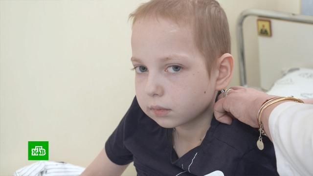 Дважды победившему рак 10-летнему Арсению нужны деньги на лечение.SOS, благотворительность, болезни, дети и подростки.НТВ.Ru: новости, видео, программы телеканала НТВ