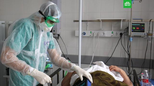 В РФ — свыше 21 тыс. новых случаев COVID-19.В России выявили 21 127 новых случаев заражения коронавирусом.болезни, коронавирус, эпидемия.НТВ.Ru: новости, видео, программы телеканала НТВ