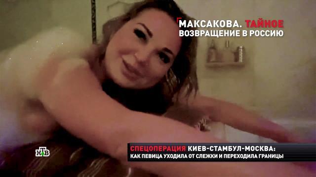 Максакова рассказала, как первый муж отучил ее от феминизма.Киев, Москва, НТВ, Украина, артисты, убийства и покушения, эксклюзив.НТВ.Ru: новости, видео, программы телеканала НТВ