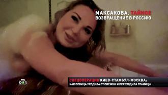 Максакова рассказала, как первый муж отучил ее от феминизма.НТВ.Ru: новости, видео, программы телеканала НТВ