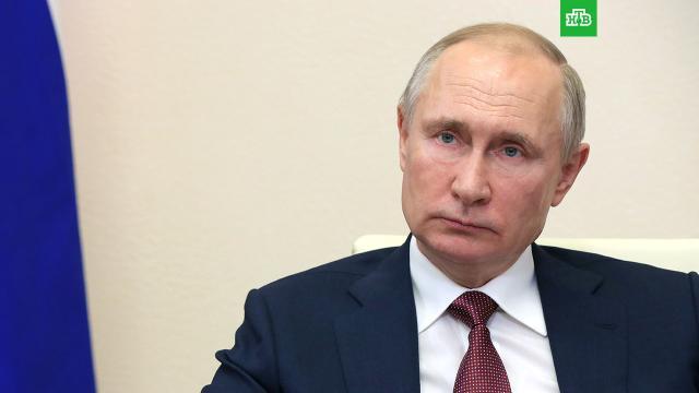 Путин планирует выступить на форуме в Давосе впервые за 11 лет.ВладимирПутин планирует выступить на экономическом форуме в Давосе, спустя 11 лет после своего участия в 2009 году в должности премьера. Мероприятие в этом году пройдет в дистанционном формате.Путин, Швейцария, экономика и бизнес.НТВ.Ru: новости, видео, программы телеканала НТВ