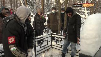 Алексей Панин запил после смерти матери иочнулся только на кладбище