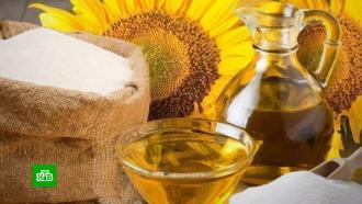 Росстат изучил цены на сахар и подсолнечное масло