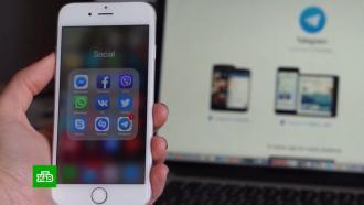 Мобильный трафик Telegram иWhatsApp вМоскве сравнялся