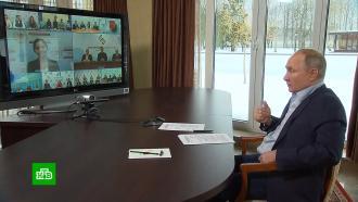 Коронавирус, дворец и протесты: Путин ответил на вопросы студентов