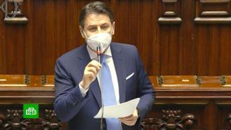 <nobr>Премьер-министр</nobr> Италии решил уйти вотставку