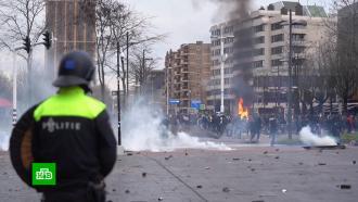ВНидерландах иИзраиле недовольство коронавирусными мерами выплеснулось на улицы