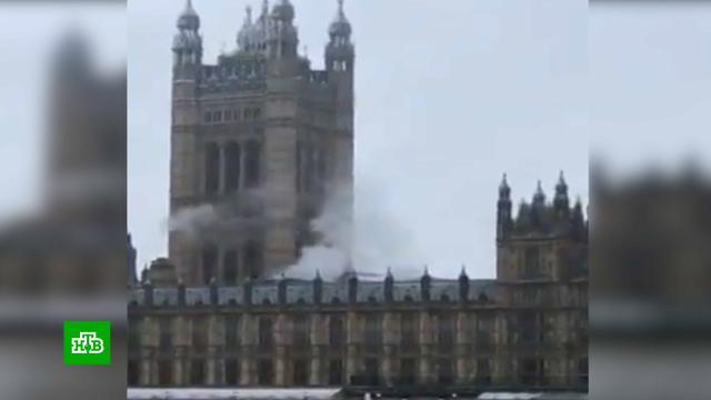 Дым над Вестминстерским дворцом перепугал лондонцев.Великобритания, Лондон, парламенты.НТВ.Ru: новости, видео, программы телеканала НТВ