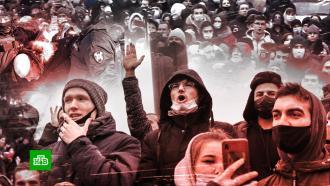«А что такого?»: соратник Навального оценил участие подростков в незаконных акциях.НТВ.Ru: новости, видео, программы телеканала НТВ