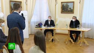 Губернатор Петербурга встретился со студентами педагогического университета
