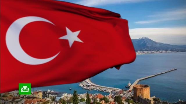 Туроператоры предупредили о росте цен на отдых в Турции минимум на 15%.Турция, отдых и досуг, туризм и путешествия, тарифы и цены.НТВ.Ru: новости, видео, программы телеканала НТВ