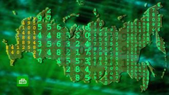 Проверки устойчивости Рунета отложены на неопределенный срок.НТВ.Ru: новости, видео, программы телеканала НТВ